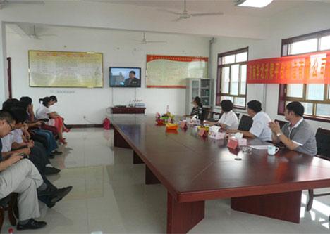华北升降平台制造有限公司科技协会第一次会员代表大会